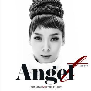 Bizzy的專輯Angel