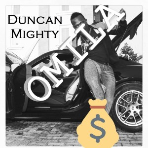 Album Omila from Duncan Mighty