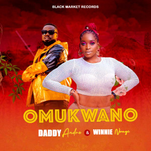 Album Omukwano from Daddy Andre