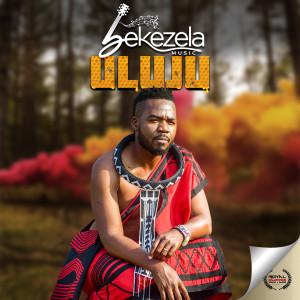 Album Uluju from Bekezela