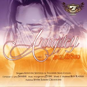 Album Arugiley from Shashi