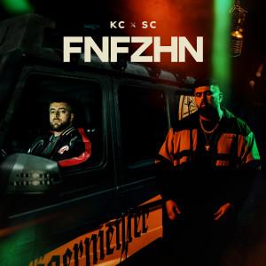 Album FNFZHN (Explicit) from Summer Cem