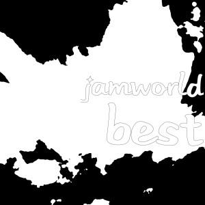 Album Best from Jamworld