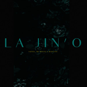 อัลบัม La Jin'o ศิลปิน Soyou