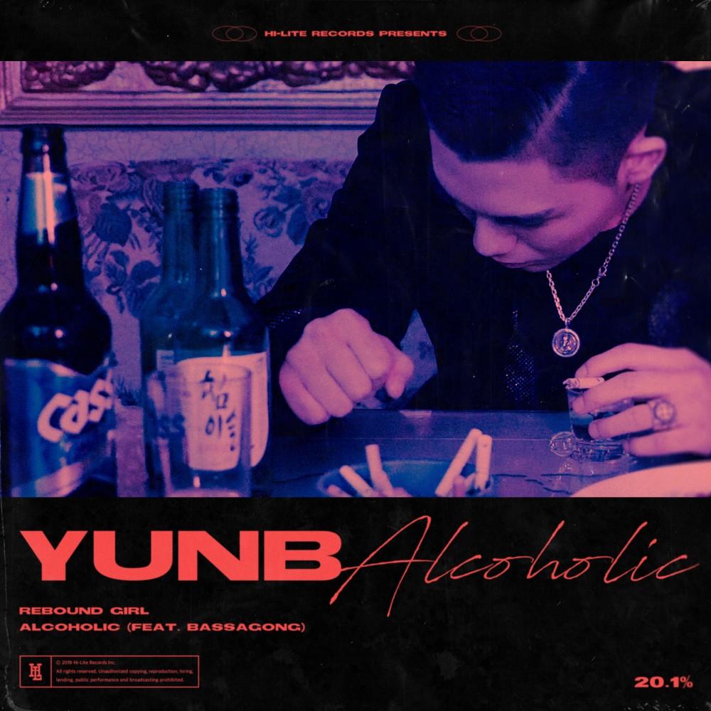 เพลง YunB