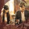 CHUNGHA Album Hotel Del Luna OST Part.6 Mp3 Download