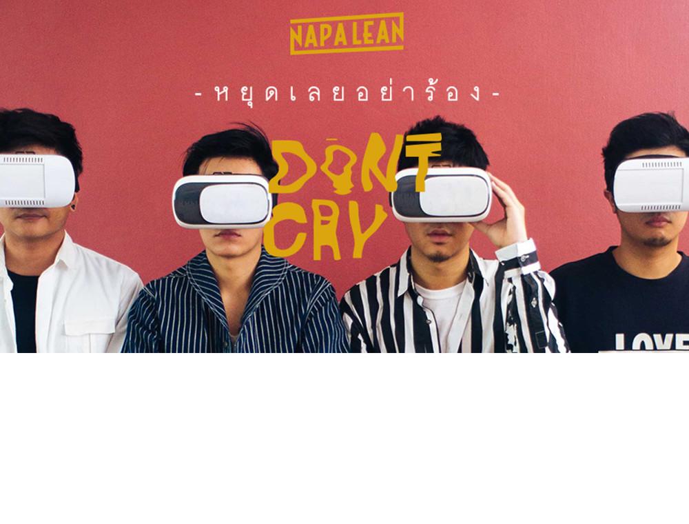 หยุดเลยอย่าร้อง (Don't Cry) ซิงเกิลใหม่ล่าสุดจาก Nap A Lean