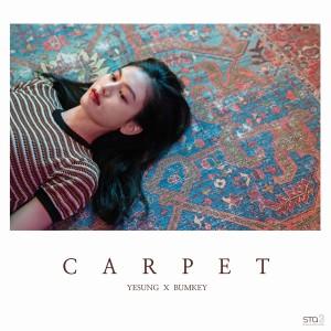 อัลบั้ม Carpet