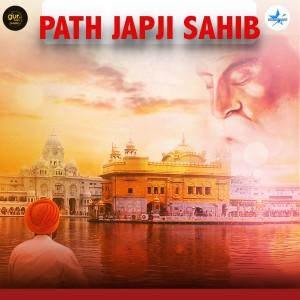 Album Path JapJI Sahib from Various