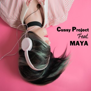 Cussy的專輯Cussy Project