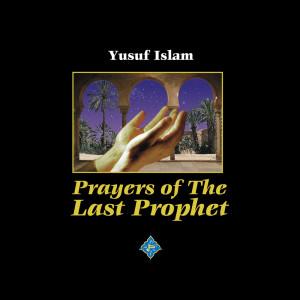 Album Prayers of the Last Prophet from Yusuf Islam
