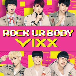 Rock Ur Body