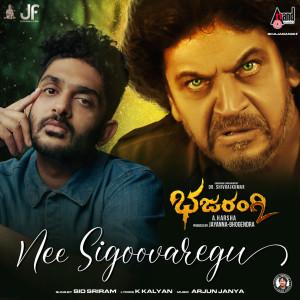 "Album Nee Sigoovaregu (From ""Bhajarangi 2"") from Sid Sriram"