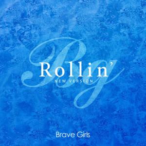 收聽Brave Girls的Rollin' (New Version)歌詞歌曲