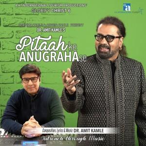Album Pitaah Ke Anugraha Se from Hariharan