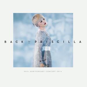陳慧嫻的專輯陳慧嫻Back to Priscilla演唱會2014