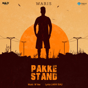Album Pakke Stand from Waris