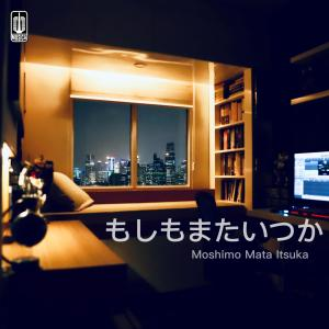 Download Lagu Ariel Noah - もしもまたいつか (Moshimo Mata Itsuka) Feat. Ariel NIDJI