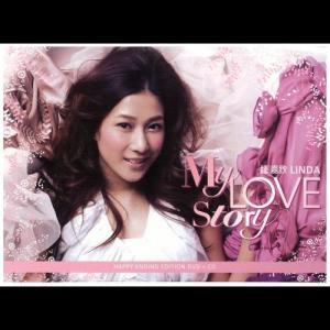 鍾嘉欣的專輯My Love Story (Happy Ending Edition)