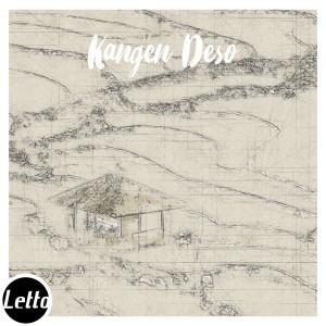 Kangen Deso dari Letto