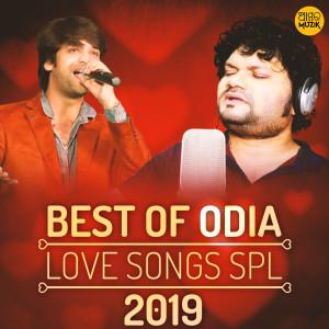 Listen to Saathi Re song with lyrics from Jyotiraditya Mishra