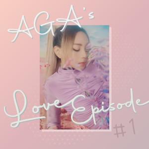 AGA的專輯AGA's Love Episode #1