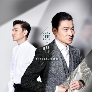Album Yan . Chang from 刘德华