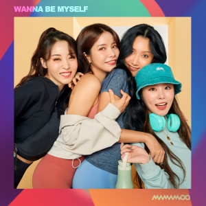 Album WANNA BE MYSELF from MAMAMOO