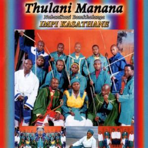 Album Nabanikazi Bomkhalanga: Impi Kasathane from Thulani Manana