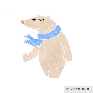 Listen to 평온한 자장가 song with lyrics from Monica