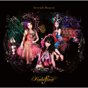 Kalafina的專輯Seventh Heaven