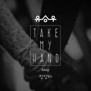 Take My Hand dari Sungha Jung