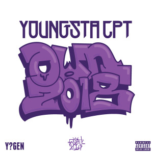 Album Own 2018 (Explicit) from YoungstaCPT