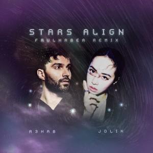 R3hab的專輯Stars Align (FAULHABER Remix)
