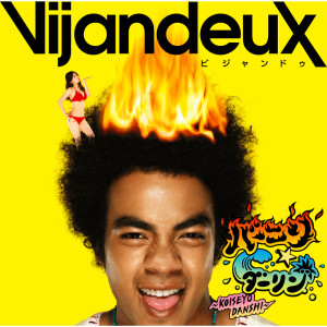 Album Burnin' darlin - Koiseyo Danshi from VIJANDEUX