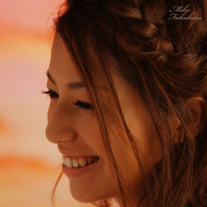 Album Yasashi Aka from Miho Fukuhara
