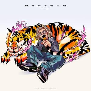 อัลบัม A STORY GOES ON AND ON (Explicit) ศิลปิน H3hyeon