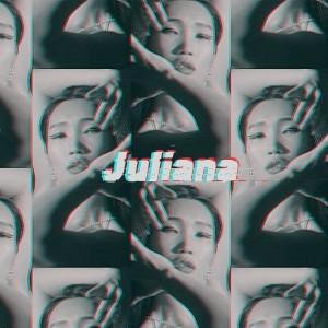 อัลบัม Juliana (we.MAKE20 #9) ศิลปิน Kim Bumsoo