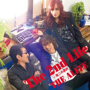 Album The 2nd Life - Daini No Sentaku - from THE ALFEE