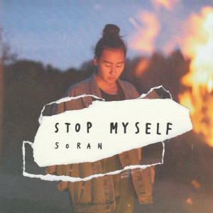 Album Stop Myself from Soran Dussaigne