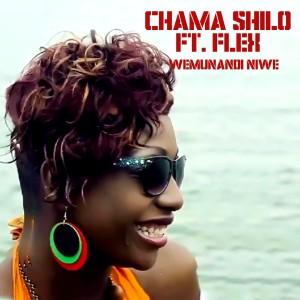 Wemunandi Niwe