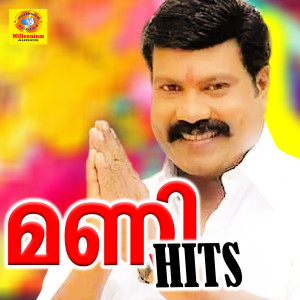 Album Mani Hits from Kalabhavan Mani