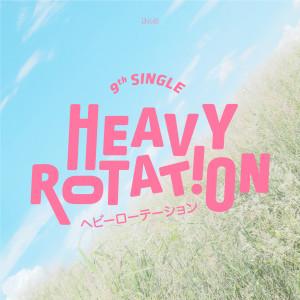 ฟังเพลงออนไลน์ เนื้อเพลง Heavy Rotation ศิลปิน BNK48