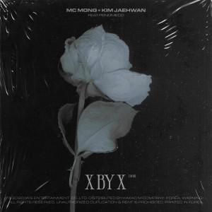 MC夢的專輯X by X [ Deficiency ]
