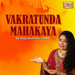 Album Vakratunda Mahakaya - Single from Rajalakshmee Sanjay