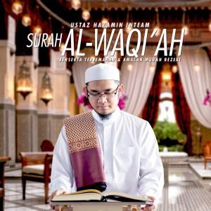 Surah Al-Waqi'ah, Beserta Terjemahan & Amalan Murah Rezeki dari Hazamin Inteam