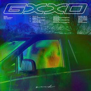อัลบั้ม GXXD
