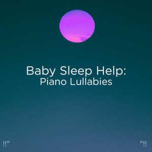 收聽Monarch Baby Lullaby Institute的Hickory Dickory Dock (Baby Sleep Song)歌詞歌曲