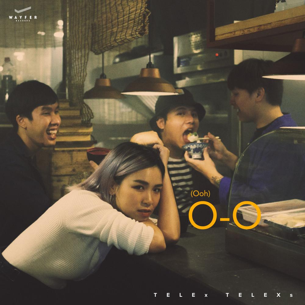 ฟังเพลงอัลบั้ม O-O (Ooh)
