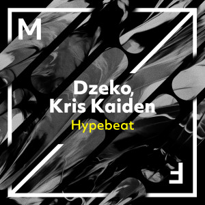 Dzeko的專輯Hypebeat